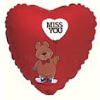 MFC: Miss You Balloon